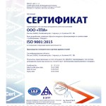 ООО «ТПА»_9001_RU