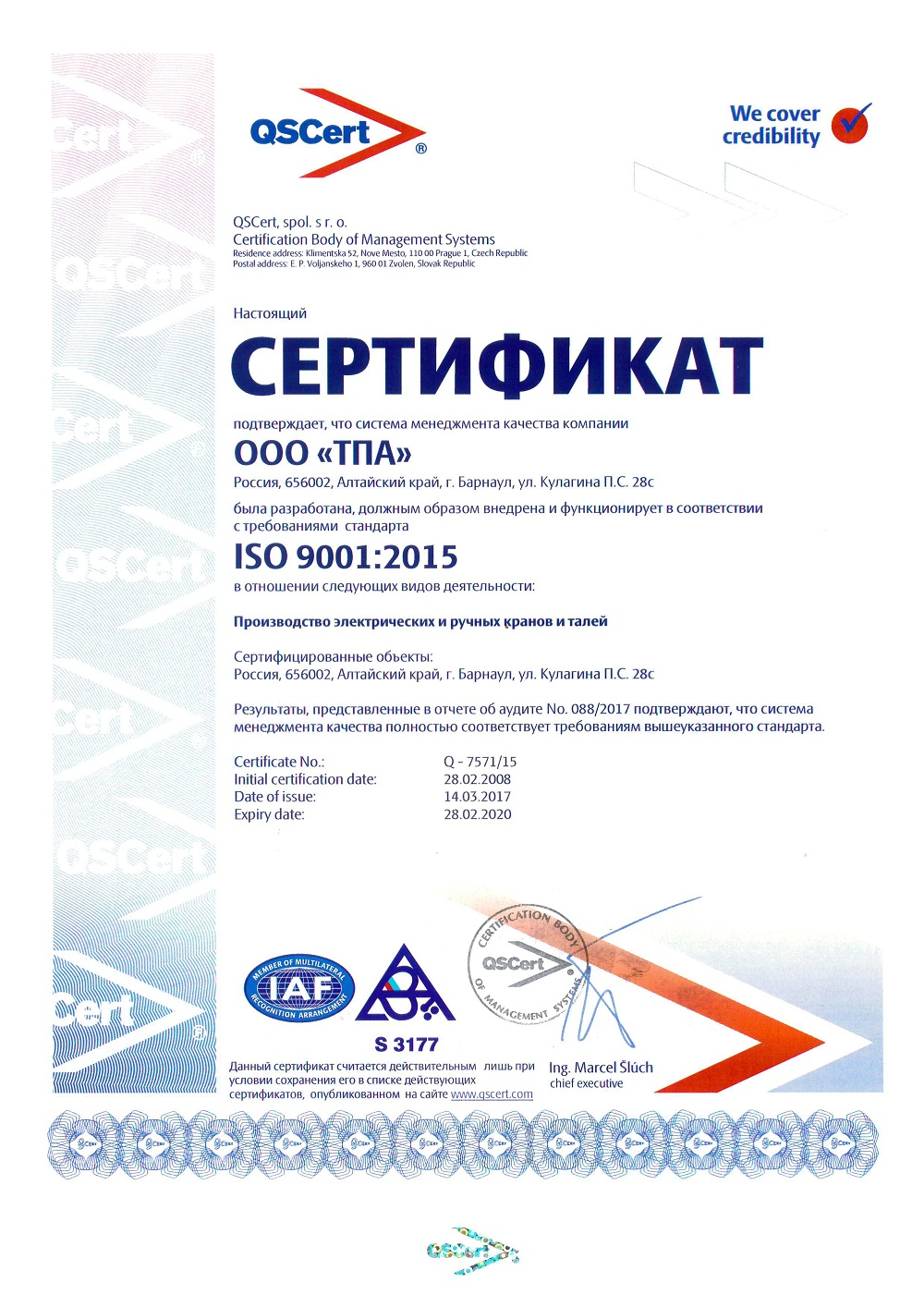 ООО-«ТПА»_9001_RU