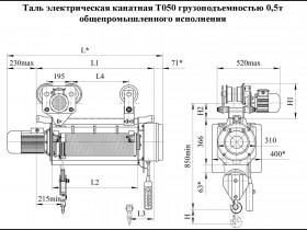 Т-050