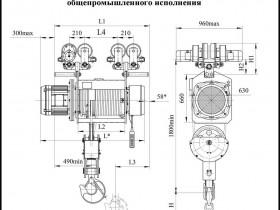Т-1250-2к1