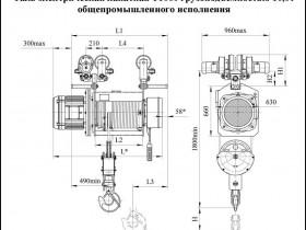 Т-1000-2к1
