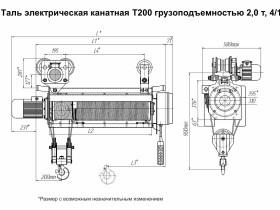 Таль Т200 4к1
