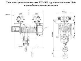 VTE-2000