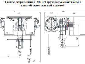Т500 МСВ