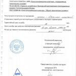 pasport_stranica_07