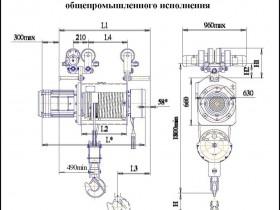 Т-800-2к1