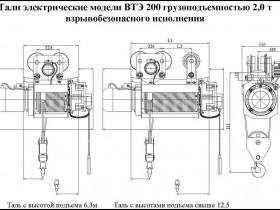 ВТЭ-200-2к1-