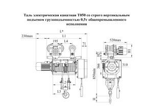 Т050 свп