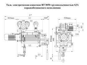 VTE-050-2k1